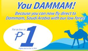 Cebu Pacific Air PISO FARE Promo to Dammam, Saudi Arabia