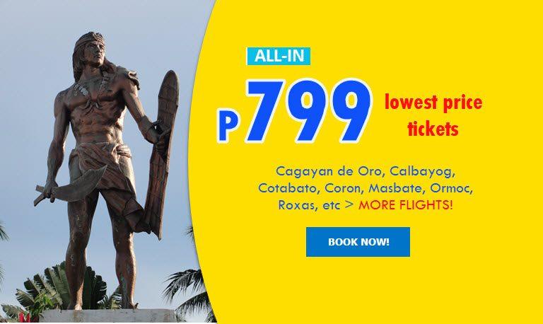 Cebu Pacific Promo Fare 2017