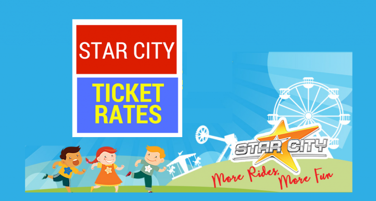 star city ticket prices 2017