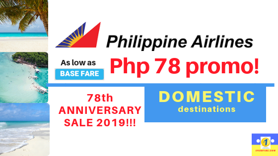 pal promos anniversary 2019 domestic